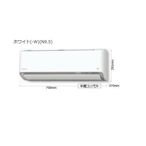 欲しいの 【最安値挑戦中!最大25倍】ダイキン S25YTAXS-W エアコン 8畳 ルームエアコン AXシリーズ 単相100V 20A 冷暖房時8畳程度 ホワイト (S25XTAXS-Wの後継機種) [♪∀▲], キッチンマートつれづれ a2bfa0d3