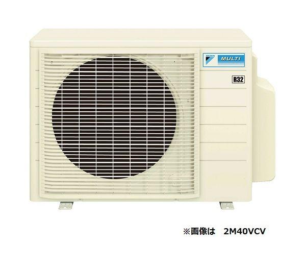 マルチエアコン ダイキン 3M58VCV システムマルチ 室外機のみ 3室用 5.8kW 単相200V [♪■]