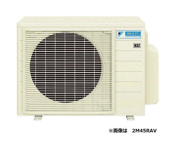 マルチエアコン ダイキン 4M80RAV システムマルチ 室外機のみ 4室用 8.0kW 単相200V [♪▲]