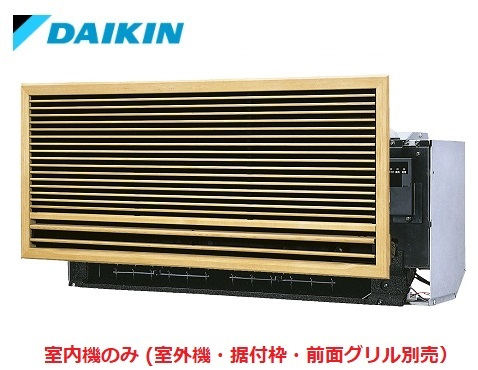 マルチエアコン ダイキン C28NMWV ワイドセレクトマルチ 室内機のみ 据付枠・前面グリル別売 2.8kw 壁埋込形 [♪▲]