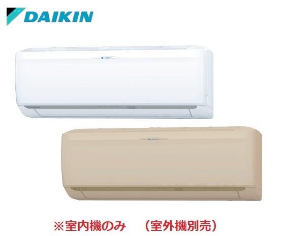 マルチエアコン ダイキン C28NTCXWV ワイドセレクトマルチ 室内機のみ 2.8kw 壁掛形 フィルター自動お掃除 [♪▲]