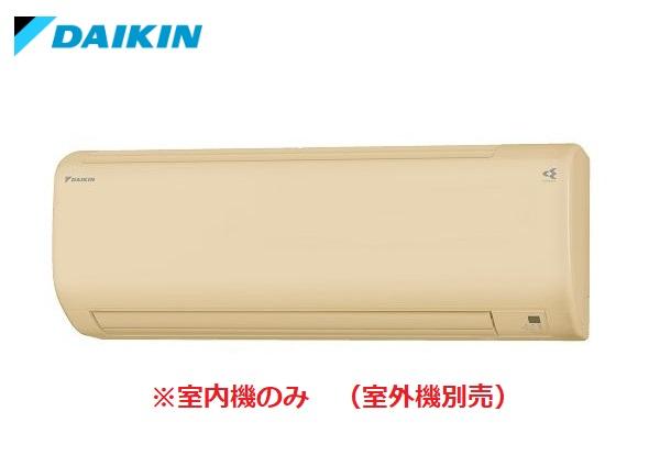 マルチエアコン ダイキン C22RTCXV-C システムマルチ室内機のみ 壁掛形 2.2kW ベージュ [♪▲]