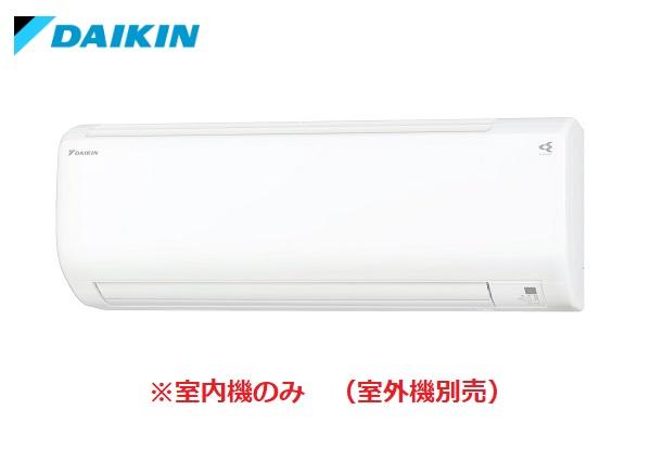 マルチエアコン ダイキン C22RTCXV-W システムマルチ室内機のみ 壁掛形 2.2kW ホワイト [♪■]