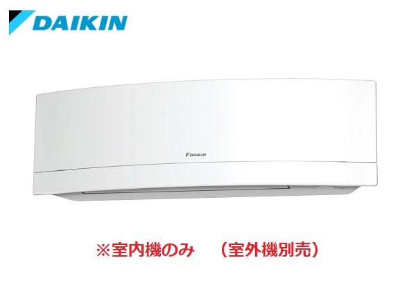 【最安値挑戦中!最大34倍】マルチエアコン ダイキン C22RTUXV-W システムマルチ 室内機のみ 壁掛形 UX 2.2kW ホワイト [♪▲]