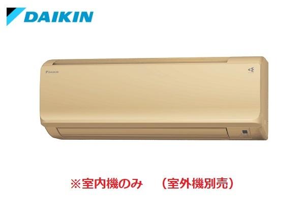 マルチエアコン ダイキン C22VTCCV-C システムマルチ 室内機のみ 壁掛形 フィルター自動お掃除 2.2kW 単相200V ベージュ [♪▲]