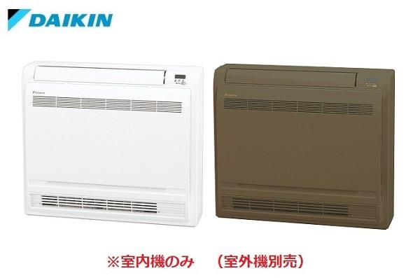 マルチエアコン ダイキン C28NVWV ワイドセレクトマルチ 室内機のみ 2.8kw 床置形 標準タイプ [♪▲]