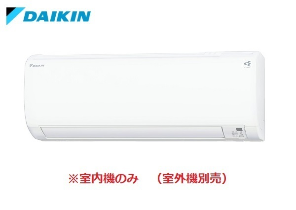 マルチエアコン ダイキン C28RTV-W システムマルチ室内機のみ 壁掛形 2.8kW ホワイト [♪▲]