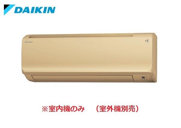 マルチエアコン ダイキン C28VTCCV-C システムマルチ 室内機のみ 壁掛形 フィルター自動お掃除 2.8kW 単相200V ベージュ [♪▲]