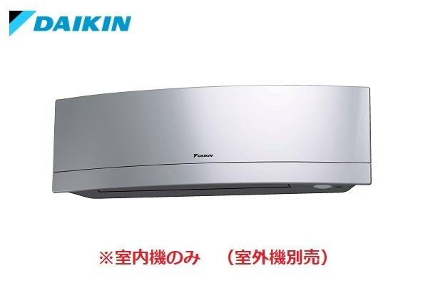 輝い シルバー UX 4.0kW 室内機のみ マルチエアコン 壁掛形 [♪▲]:まいどDIY ダイキン C40RTUXV-S システムマルチ-木材・建築資材・設備