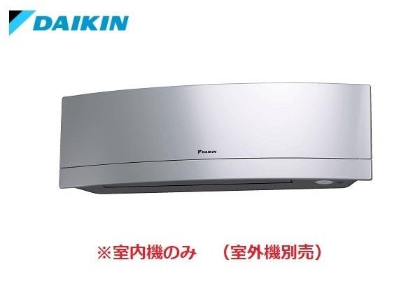 マルチエアコン ダイキン C50RTUXV-S システムマルチ 室内機のみ 壁掛形 UX 5.0kW シルバー [♪▲]