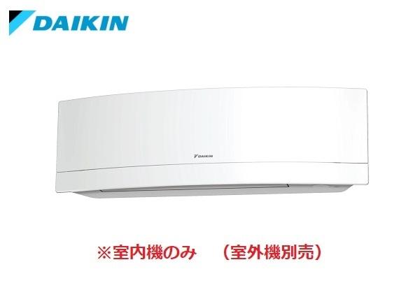 マルチエアコン ダイキン C50RTUXV-w システムマルチ 室内機のみ 壁掛形 UX 5.0kW ホワイト [♪▲]