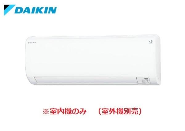 マルチエアコン ダイキン C50RTV-W システムマルチ室内機のみ 壁掛形 5.0kW ホワイト [♪▲]