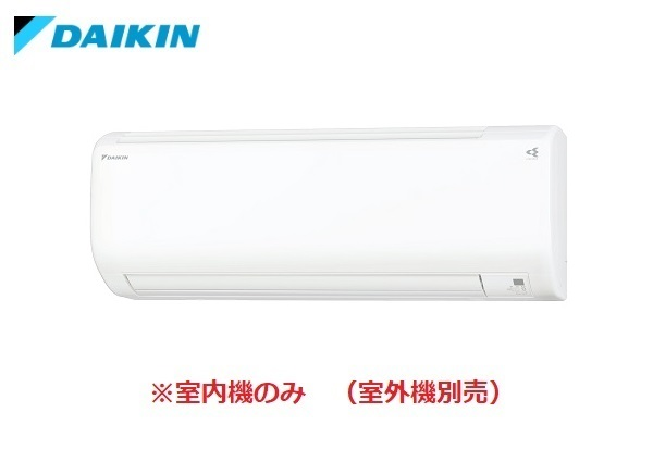 マルチエアコン ダイキン C56RTCXV-W システムマルチ室内機のみ 壁掛形 5.6kW ホワイト [♪■]