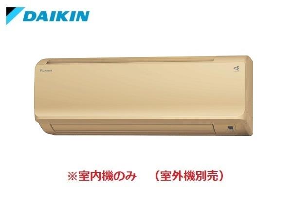 マルチエアコン ダイキン C56VTCCV-C システムマルチ 室内機のみ 壁掛形 フィルター自動お掃除 5.6kW 単相200V ベージュ [♪▲]