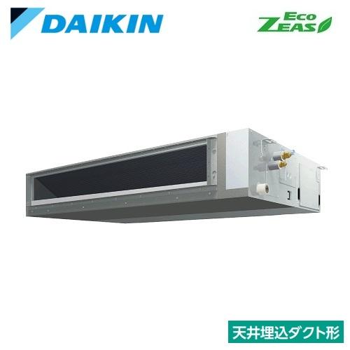 【最安値挑戦中!最大34倍】業務用エアコン ダイキン SZRMM140BC ECOZEAS 標準 P140 5馬力 三相200V [♪▲]