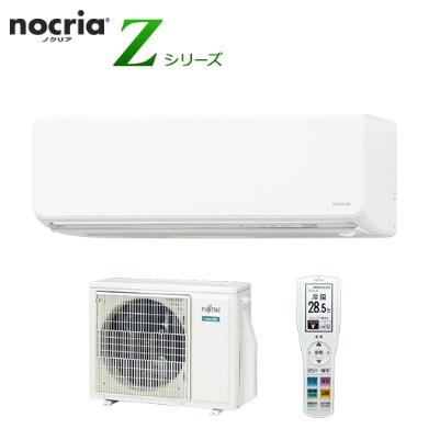 ルームエアコン 富士通 AS-Z28H nocria Zシリーズ 単相 100V 20A 2.8kW 10畳程度 ホワイト