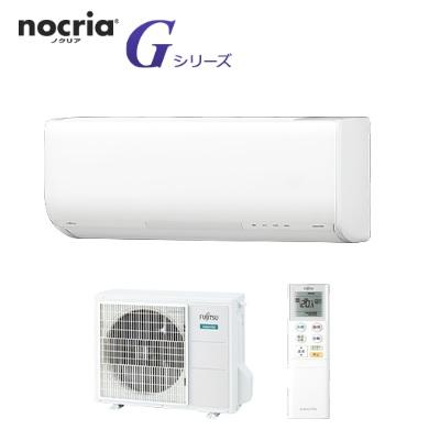 ルームエアコン 富士通 AS-G25H nocria Gシリーズ 単相 100V 15A 2.5kW 8畳程度 ホワイト