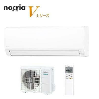 ルームエアコン 富士通 AS-V63H2 nocria Vシリーズ 単相 200V 15A 6.3kW 20畳程度 ホワイト