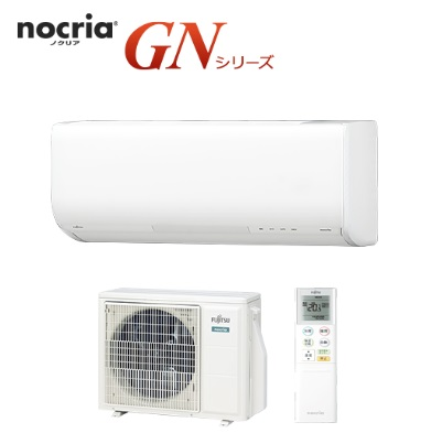 ルームエアコン 富士通 AS-GN56H2 nocria GNシリーズ 寒冷地仕様 単相 200V 20A 5.6kW 18畳程度 ホワイト