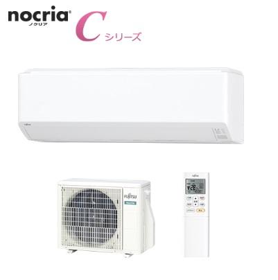 ルームエアコン 富士通 AS-C22H nocria Cシリーズ 単相 100V 15A 2.2kW 6畳程度 ホワイト