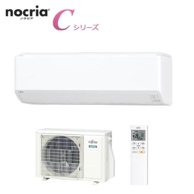 ルームエアコン 富士通 AS-C40H nocria Cシリーズ 単相 100V 20A 4.0kW 14畳程度 ホワイト