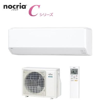 ルームエアコン 富士通 AS-C56H2 nocria Cシリーズ 単相 200V 15A 5.6kW 18畳程度 ホワイト