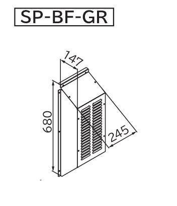 【最安値挑戦中!最大25倍】ルームエアコン 日立 SP-BF-GR 部材 右吸込口フード