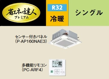 【最安値挑戦中!最大23倍】業務用エアコン 日立 RCI-GP160RGH1 160型 6.0馬力 三相200V [♪]