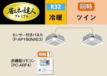 【最安値挑戦中!最大23倍】業務用エアコン 日立 RCI-GP80RGHP1 同時 80型 3.0馬力 三相200V [♪]