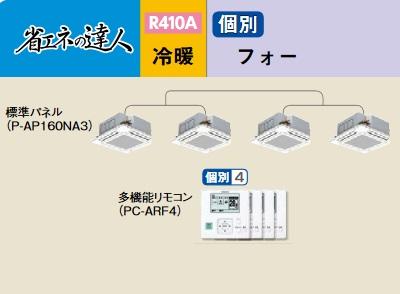 【最安値挑戦中!最大23倍】業務用エアコン 日立 RCI-AP224SHW6 個別 224型 8.0馬力 三相200V [♪]