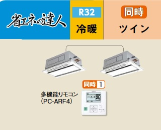 【最安値挑戦中!最大23倍】業務用エアコン 日立 RCID-GP160RSHP2 同時 160型 6.0馬力 三相200V [♪]