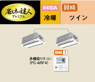 【最安値挑戦中!最大23倍】業務用エアコン 日立 RCID-AP112GHP6 同時 112型 4.0馬力 三相200V [♪]