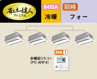 【最安値挑戦中!最大23倍】業務用エアコン 日立 RCID-AP280GHW6 同時 280型 10.0馬力 三相200V [♪]
