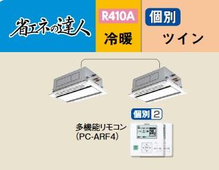 【最安値挑戦中!最大23倍】業務用エアコン 日立 RCID-AP224SHP7 個別 224型 8.0馬力 三相200V [♪]