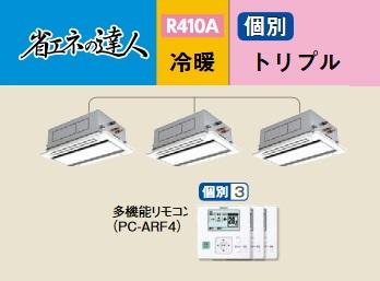 【最安値挑戦中!最大23倍】業務用エアコン 日立 RCID-AP224SHG7 個別 224型 8.0馬力 三相200V [♪]