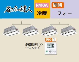 【最安値挑戦中!最大23倍】業務用エアコン 日立 RCID-AP280SHW7 同時 280型 10.0馬力 三相200V [♪]
