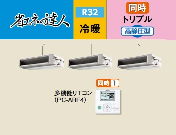 【最安値挑戦中!最大33倍】業務用エアコン 日立 RPI-GP160RSHG3 同時 160型 6.0馬力 三相200V [♪]