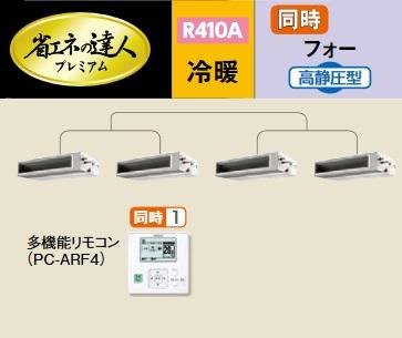 【最安値挑戦中!最大23倍】業務用エアコン 日立 RPI-AP335GHW7 同時 335型 12.0馬力 三相200V [♪]