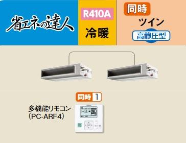 【最安値挑戦中!最大23倍】業務用エアコン 日立 RPI-AP280SHP8 同時 280型 10.0馬力 三相200V [♪]