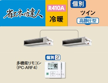 【最安値挑戦中!最大23倍】業務用エアコン 日立 RPI-AP280SHP8 個別 280型 10.0馬力 三相200V [♪]