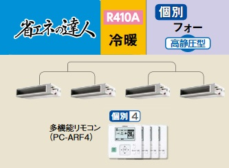 【最安値挑戦中!最大23倍】業務用エアコン 日立 RPI-AP280SHW8 個別 280型 10.0馬力 三相200V [♪]