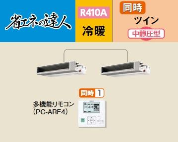 【最安値挑戦中!最大23倍】業務用エアコン 日立 RPI-AP224SHPC2 同時 224型 8.0馬力 三相200V [♪]