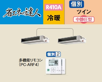【最安値挑戦中!最大23倍】業務用エアコン 日立 RPI-AP335SHPC2 個別 335型 12.0馬力 三相200V [♪]