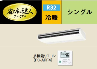 【最安値挑戦中!最大23倍】業務用エアコン 日立 RPC-GP45RGHJ1 45型 1.8馬力 単相200V [♪]