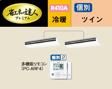 【最安値挑戦中!最大23倍】業務用エアコン 日立 RPC-AP112GHP6 個別 112型 4.0馬力 三相200V [♪]