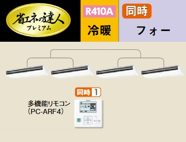 【最安値挑戦中!最大23倍】業務用エアコン 日立 RPC-AP140GHW6 同時 140型 5.0馬力 三相200V [♪]