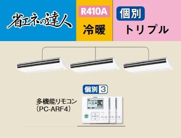 【最安値挑戦中!最大23倍】業務用エアコン 日立 RPC-AP224SHG6 個別 224型 8.0馬力 三相200V [♪]