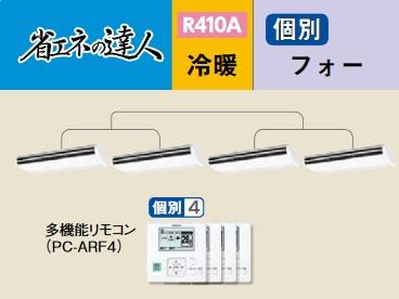 【最安値挑戦中!最大23倍】業務用エアコン 日立 RPC-AP224SHW6 個別 224型 8.0馬力 三相200V [♪]