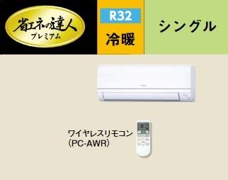 【最安値挑戦中!最大33倍】業務用エアコン 日立 RPK-GP45RGHJ1 45型 1.8馬力 単相200V [♪]