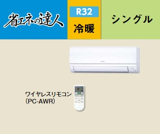 【最安値挑戦中!最大23倍】業務用エアコン 日立 RPK-GP56RSHJ2 56型 2.3馬力 単相200V [♪]
